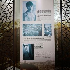 임각민 빙심 옛집 여행 사진
