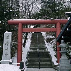 Yuzawa Shrine User Photo