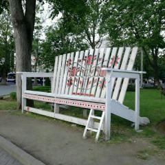 斯特凡大公公園用戶圖片