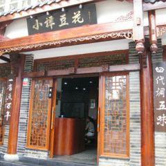 Xi Yue Cheng Tan Dou Hua . Xiao Tan Dou Hua ( Xi Da ) User Photo