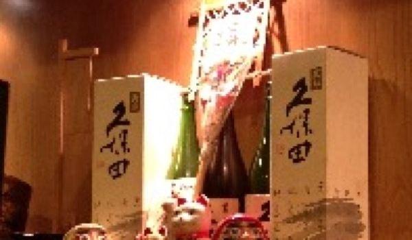 Nonki Japanese Restaurant3