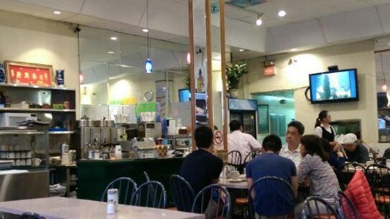 Cafe Honolulu