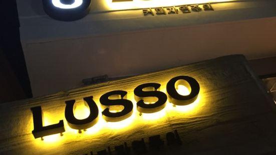Lusso Barista Lab Samcheong