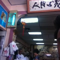 You You Tu Cai Yu Restaurant User Photo