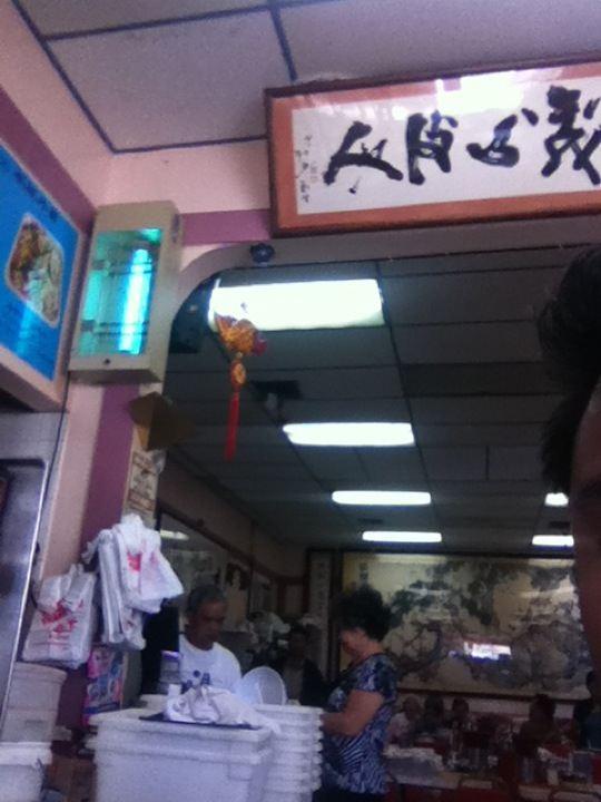 You You Tu Cai Yu Restaurant
