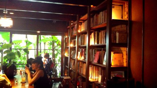 Cafe Bibliotec Hello
