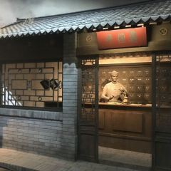 Qiqihar Museum User Photo
