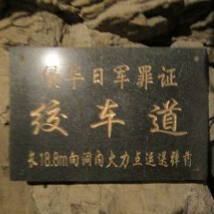 Dongning Fortress User Photo