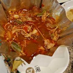 57 Du Xiang ( Xiao Zhai Sai Ge ) User Photo