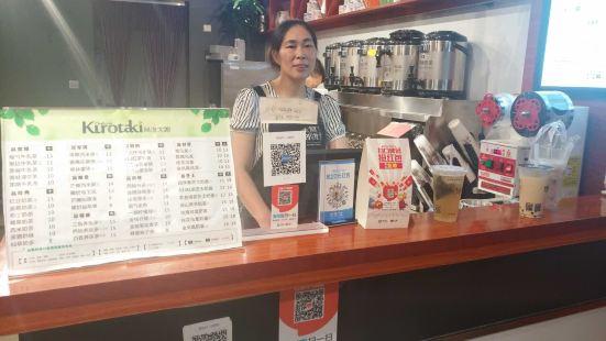 黑瀧太郎奶茶店