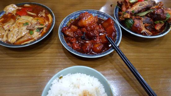 Xin Qi Yuan Da Shi Tang ( Ping Liang Road )