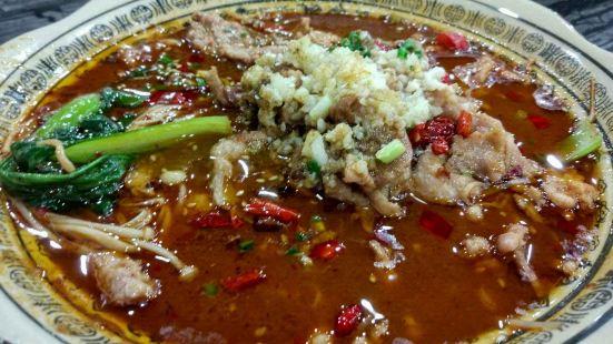 漁家火鍋土菜館