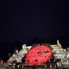 Zhonghua Taishan Fengshan Dadian User Photo