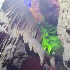 Xianren Cave User Photo