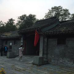 Wenyu's Mansin User Photo