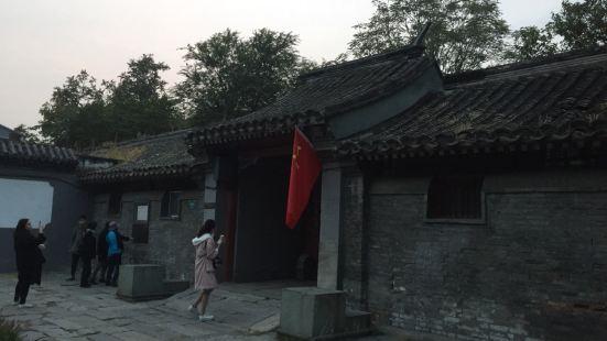 Wenyu's Mansin
