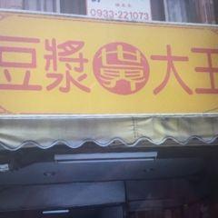 Shi Jie Dou Jiang Da Wang User Photo