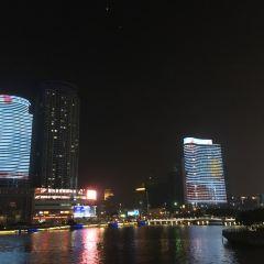 싼장커우 여행 사진