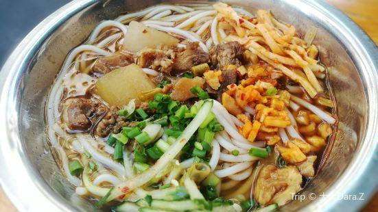 Tong Lai Guan Rice Noodles( Tie Xi )