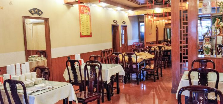 Lao Luoyang Noodle House( Da Xue Road )3