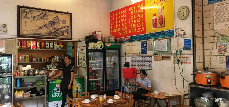Mi Ma He ( Zhu Tang Road Main Branch)3