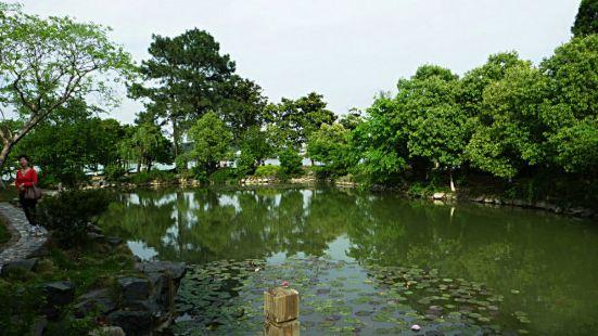 Sanwan Botanical Garden