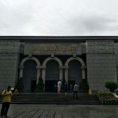 Sun Yat-Sen Memorial Hall User Photo