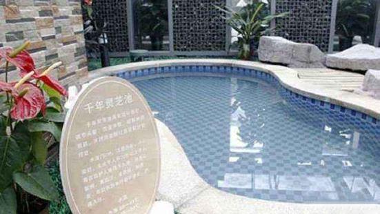 Blue Ocean Yuhua Shuiyunxuan Spa International Hot Spring Resort