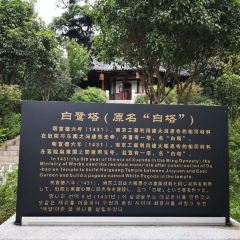 Bailuzhou Park User Photo