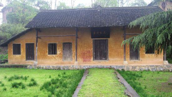 Beijing Former Residence of Cai E