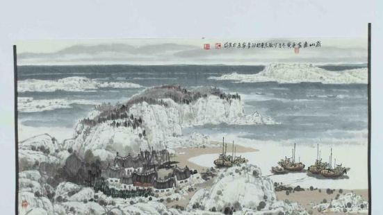 中國畫刊美術館