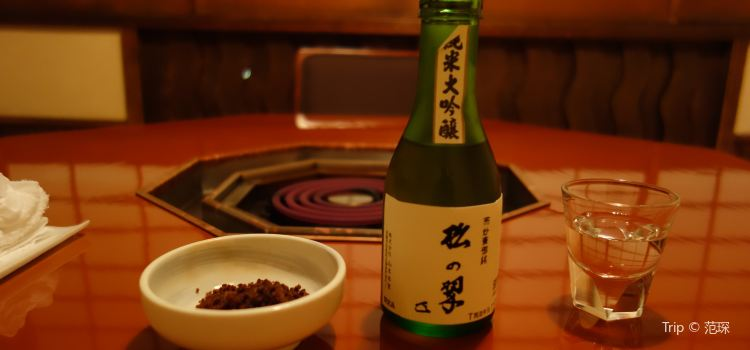Mishima-tei2