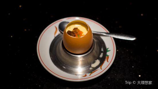 Shang Jing Fine Cuisine( Bai Lian )