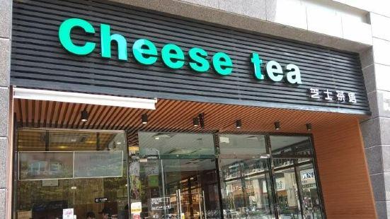芝士茶語Cheese tea(兆陽店)
