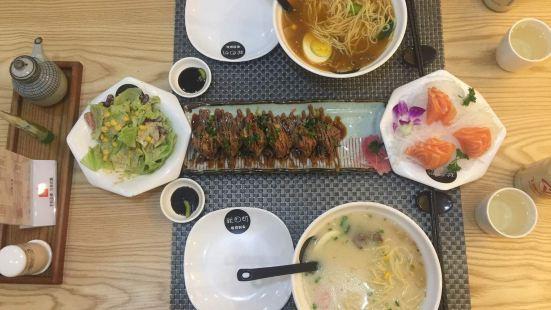 秋田町·日式料理(歐樂星城店)