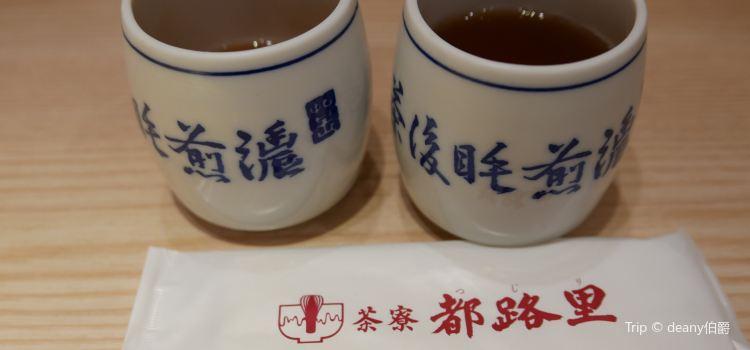 Tea Town Miyoshi Ri(祗園Sonomoto店)3