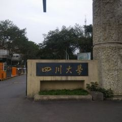 Sichuan Daxue Hua College User Photo