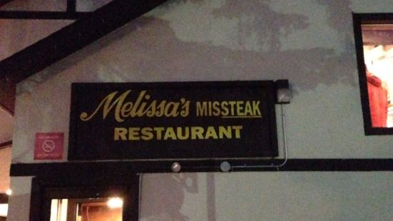 Melissa's Restaurant and Bar