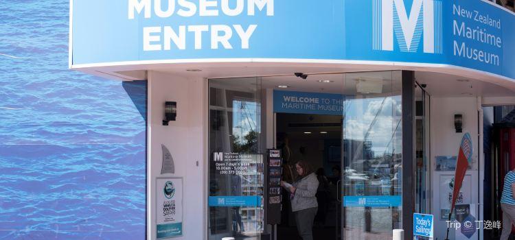 新西蘭國家海事博物館