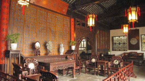 林泉耆碩之館