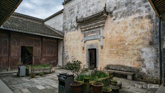Chengzhi Hall