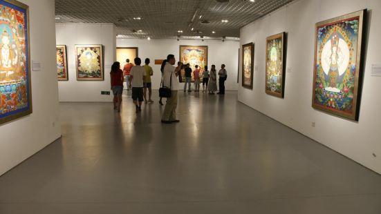 Imperial City Art Museum