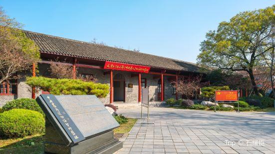 무한혁명박물관