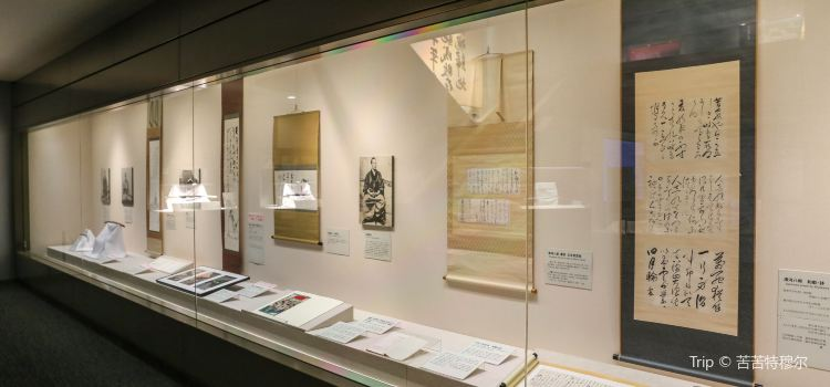 Ryozen Museum of History3