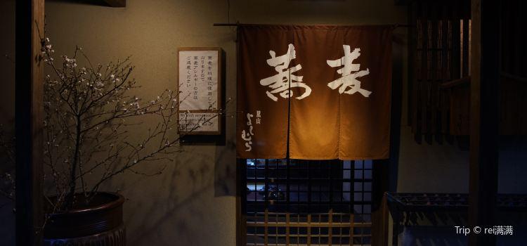 Arashiyamayoshimura3