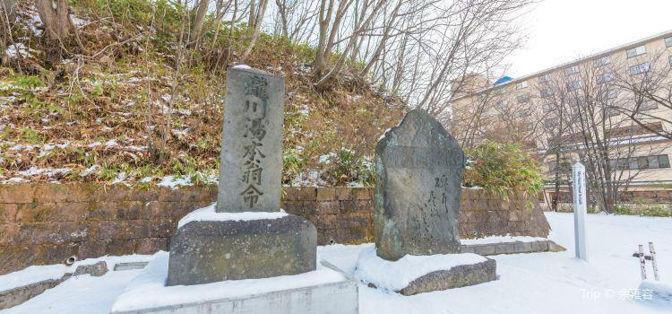Yuzawa Shrine3