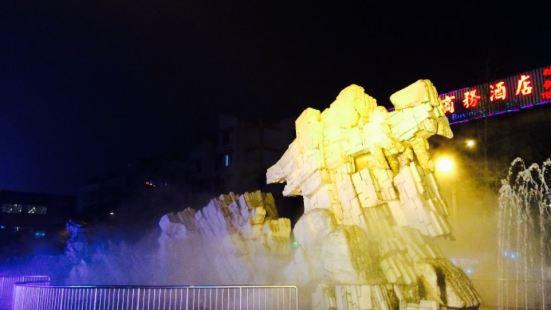 Bailong Square