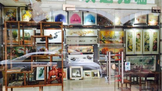 Yilin Gallery