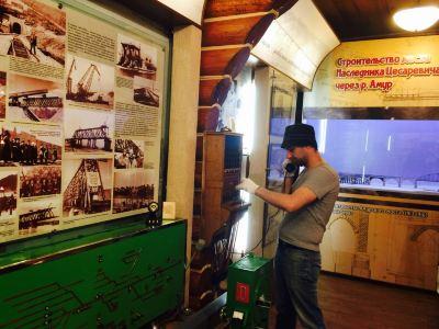 Museum of The History of Amur Bridge