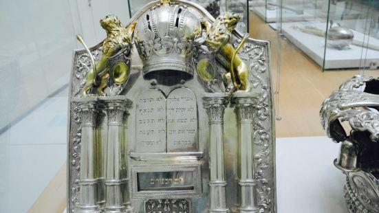 猶太博物館